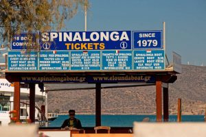 Elounda boat tickets