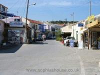 almirida-town