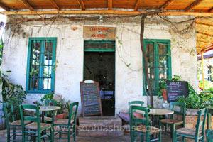 Galvalohori taverna